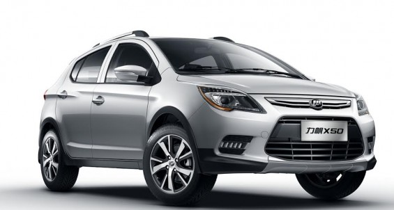 X50 é o novo crossover da Lifan